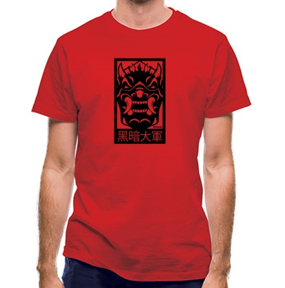 CHEAP Dark Army Mask classic fit. 25414491661  Novelty T-Shirts