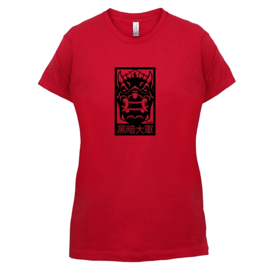 Dark Army Mask t-shirts for ladies