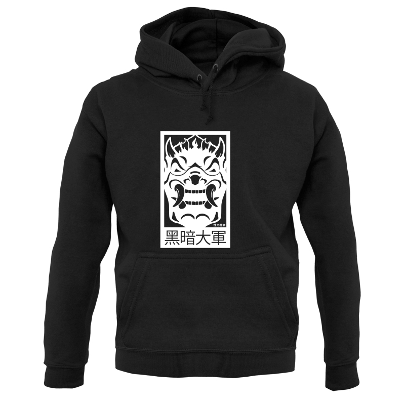 Dark Army Mask Hoodies