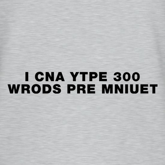 I Can Type 300 Words Per Minute T-Shirts for Kids