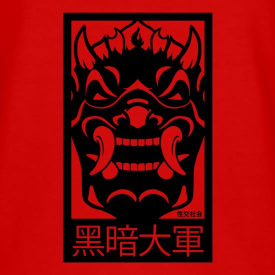 Dark Army Mask t-shirts