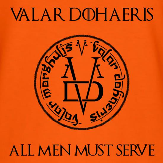 Valar Dohaeris Coin t shirt
